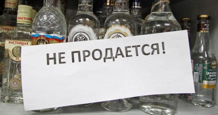В регионе предложили отменить запрет на продажу крепкого алкоголя в выходные дни ульяновск новости ульяновск сегодня новости Ульяновска ульяновск онлайн лайф73 улпресса,
