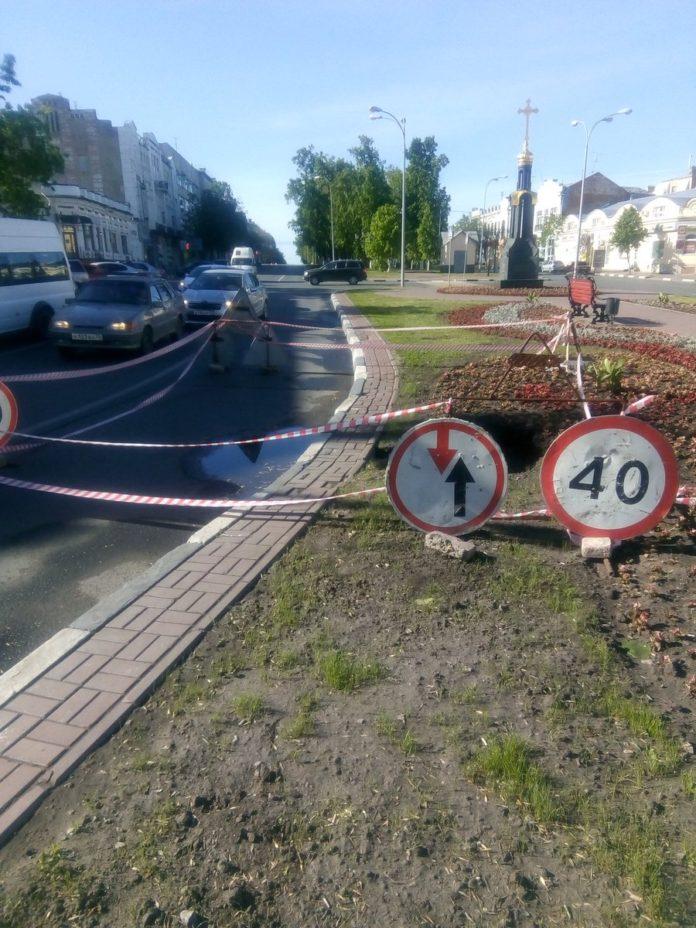 ульяновск лайф лайф73 life73 life73.ru Очередной провал образовался в центре города