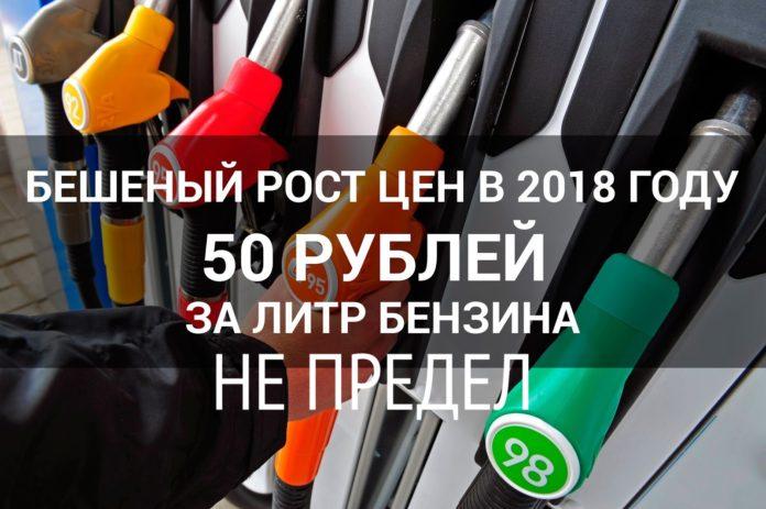 ЦЕНЫ БЕЗ ПРЕДЕЛА, или ЦЕНЫ БЕСПРЕДЕЛА Цена бензина в России в Ульяновске рост цен на бензин бешеный рост на бензин чем обуславливается рост цен на бензин, ульяновск новости новости ульяновск ульяновск сегодня ульяновск рост цен ульяновск онлайн 73 онлайн улпресса ульяновск лайф, лайф73 life73