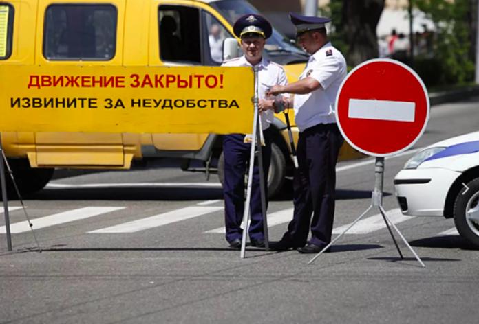 На День молодёжи в центре Ульяновска перекроют движение ульяновск Лайф, лайф73 life73 life73.ru
