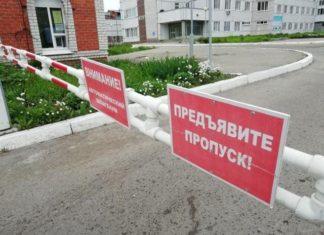 Жалобы горожан Ульяновска