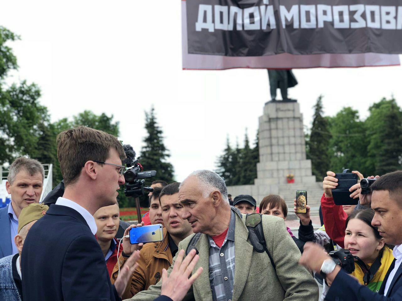 25 мая на площади перед правительством Ульяновской области