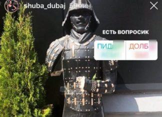 Путь самурая - это путь к смерти.. У железной статуи около Харуки на Гончарова опять отняли меч. Фото