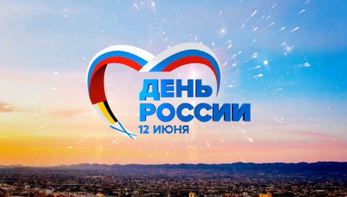 День России В Ульяновске.Программа праздничных мероприятий на центральных площадках города Ульяновска 12 июня 2018