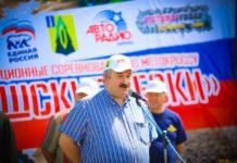 Увольнение экс-главы администрации Барышского района Кочеткова переформулировали на «утрату доверия» Политика Ульяновск, кочетков барыш,