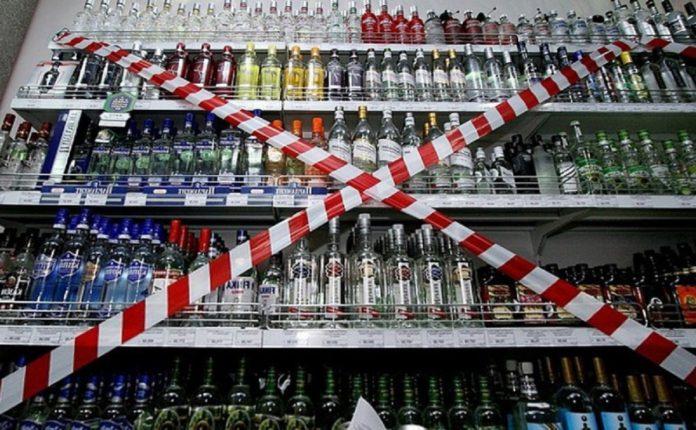 Три дня без крепкого алкоголя в Ульяновске.Ульяновск онлайн,ульяновск сегодня, новости Ульяновска, улпресса,73онлайн, лайф73,life73 life73.ru