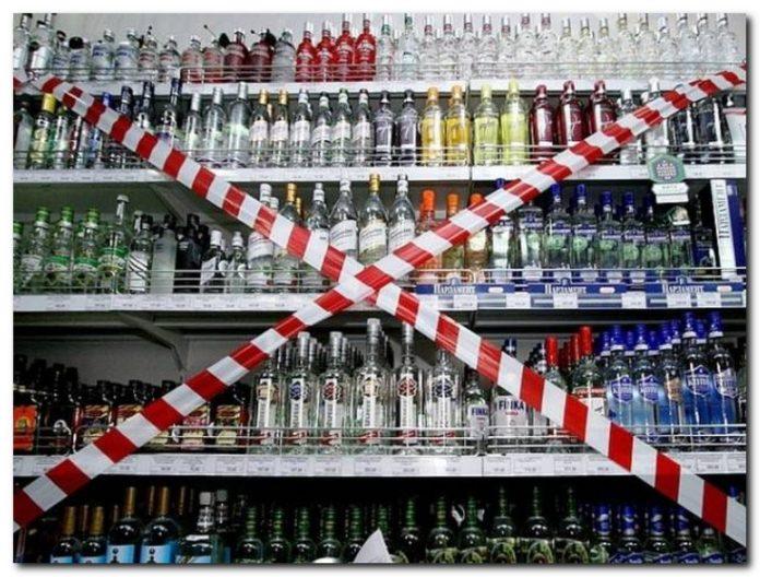 Пить нельзя трезветь: депутаты с подачи общественников готовы отменить