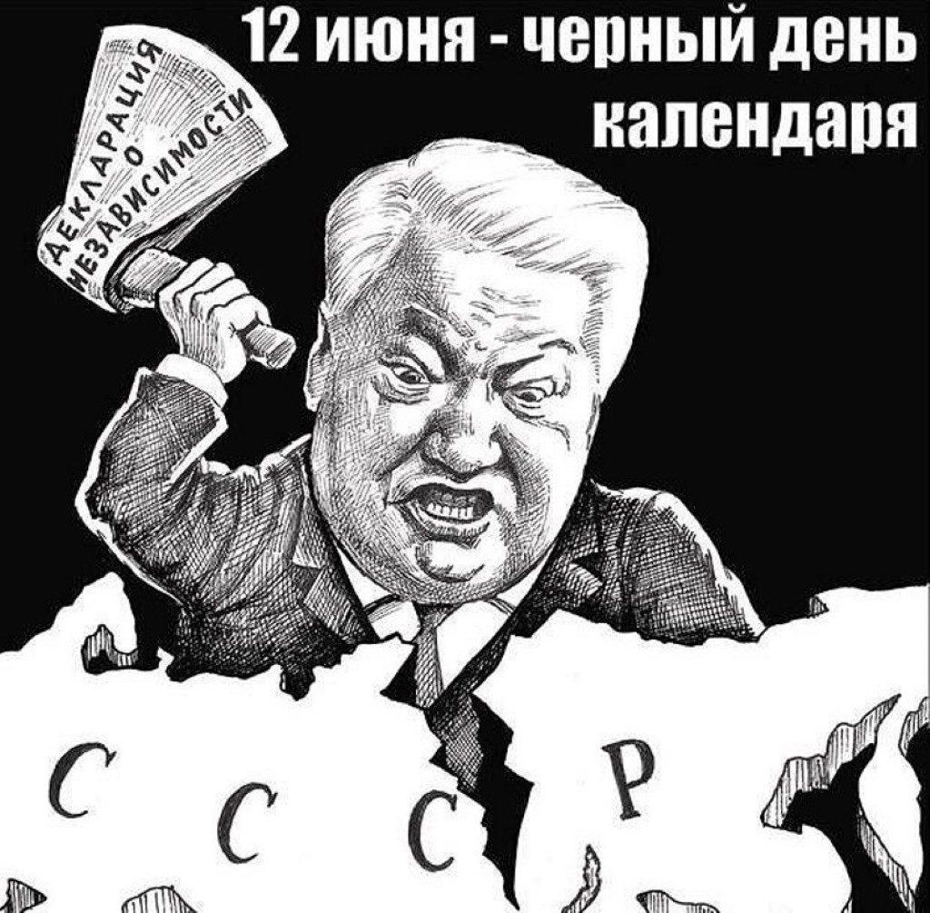 Раньше СССР был зависим?