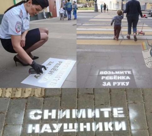 «Отключи телефон!». На ульяновских тротуарах нарисуют дорожные граффити Ульяновск гаг автоинспекторы убереги ребенка, дорогу детям, смотри на дорогу, безопасность пешеходов