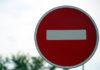 12 июня в центре Ульяновска ограничат движение автомобилей