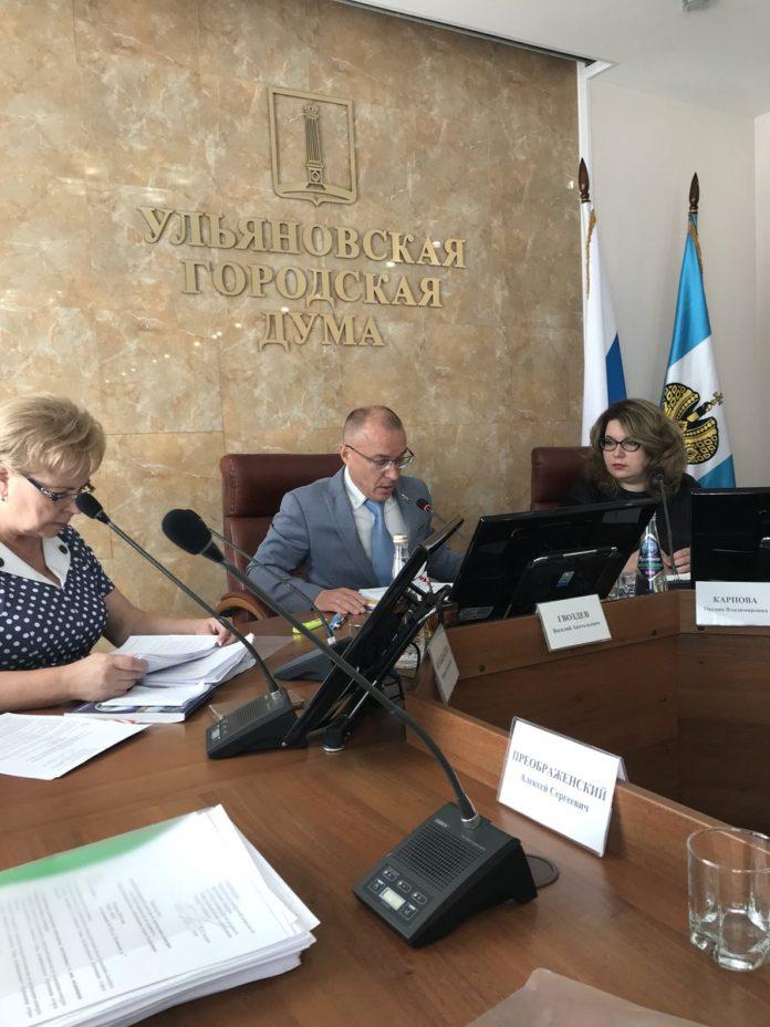 Конкурсная комиссия одобрила на место главы Ульяновска 7 кандидатов. Мэр ульяновска,выборы мэра ульяновска,конкурс мэра ульяновск,политика ульяновск,