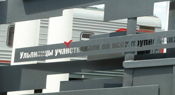 надпись выковали с ошибкойнадпись выковали с ошибкой