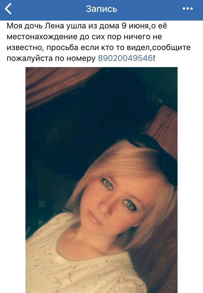 В Ульяновске пропала 22-летняя девушка розыск, пропал человек, ушла из дома