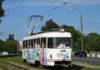 21 июня 2018 | Семен Мукин С 22 июня закроют движение трамваев по Радищева из-за укладки плитки