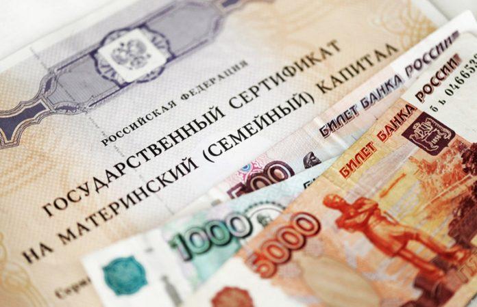 С 13 июня изменятся условия использования маткапитала для улучшения жилищных условий Ульяновск сегодня, новости Ульяновска, изменения материнский капитал,