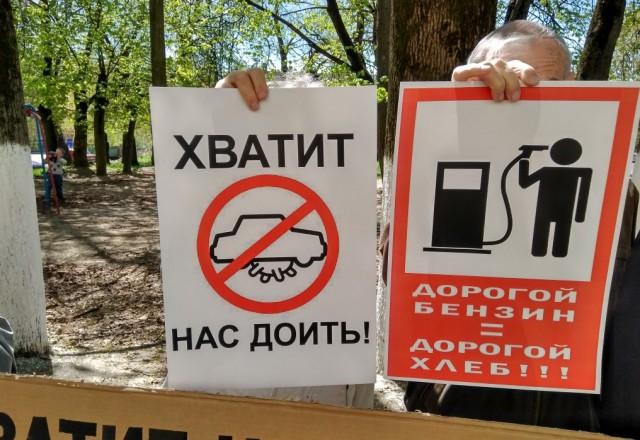 8 июня в Ульяновске состоится пикет против повышения цен на бензин Ульяновск, автомобилист ульяновска,ульяновский водитель, повышение цен на бензин,