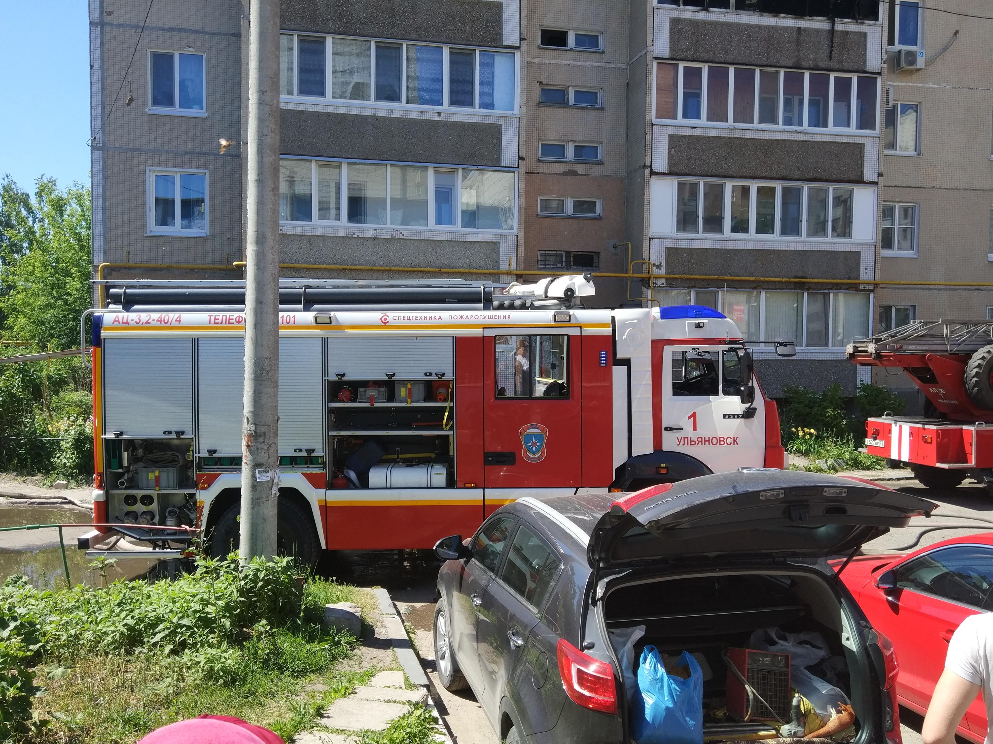 На Крымова загорелась квартира. Фото с места ЧП