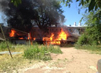 Пожар на Нижней Террасе