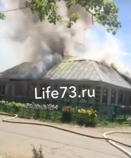 Ул.Пархоменко Пожар Ульяновск 16 июня 2018