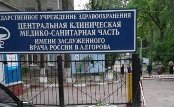 Били за то, что хотела в туалет Ульяновск, Новости Ульяновска,проишествие ульяновск,избивали бабушку ульяновск, били пенсионера, избивали пенсионерку,