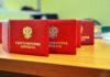 Лже-адвокат оказалась на скамье подсудимых за подделку документовФальшивый адвокат ожидает решения Ульяновского суда за подделанное удостоверение. Ульяновск новости,подделка документов, подделка документов ульяновск,липовый адвокат, юрист ульяновск,