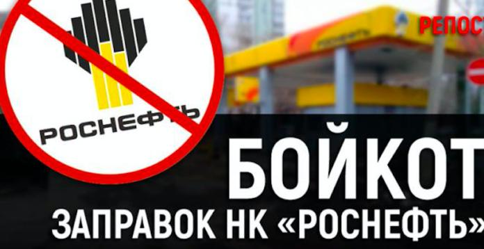 борьба против повышения цен на бензин