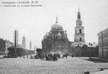 Волна переименований выходит на пик? «ИА REGNUM»: Ульяновский губернатор предлагает переименовать Ульяновск