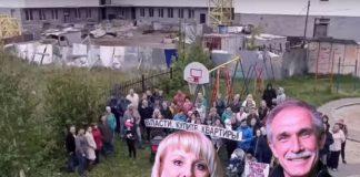 Дольщики ЖК «Молодежный» требуют привлечь к ответственности замгубернатора Ульяновской области Ольгу Никитенко Дольщики Ульяновск,ульяновск мошенники, политика ульяновск,