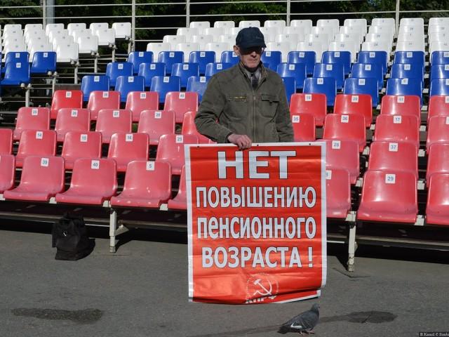 Ульяновцы готовят митинг против повышения пенсионного возраста