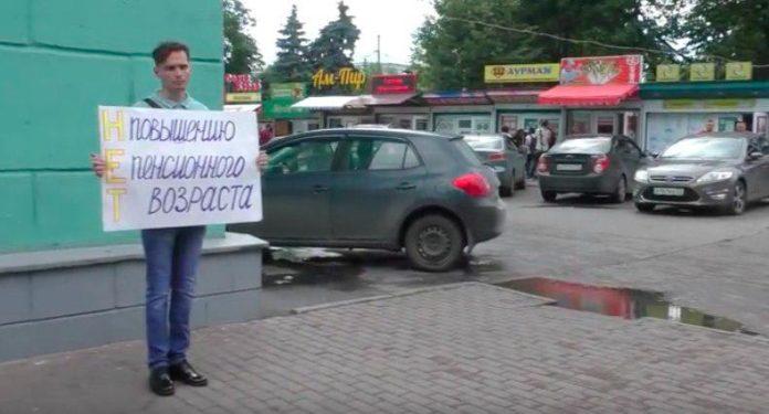 25 июня митинг против повышения пенсионного возраста. Мнения ульяновцев