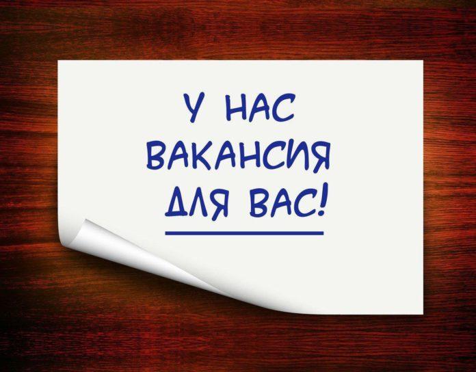 Требуется рерайтер-копирайтер,корреспондент Ульяновск журналист редактор, главный редактор