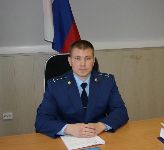 Прокурором Старокулаткинского района назначен Алексей Болотнов прокурор области, назначение нового прокурора Ульяновская область