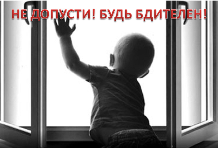 В Ульяновске из окна третьего этажа выпала девочка Ульяновск чп выпала девочка из окна, москитная сетка,ульяновск новости,проишествие с ребенком,