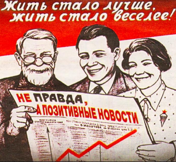 пропаганда проправительственных сми Ульяновска, Ульяновск рейтинг ,рейтинги Ульяновской области, новости ульяновска,Рейтинг Морозова губернатора Ульяновска, Морозов С И,