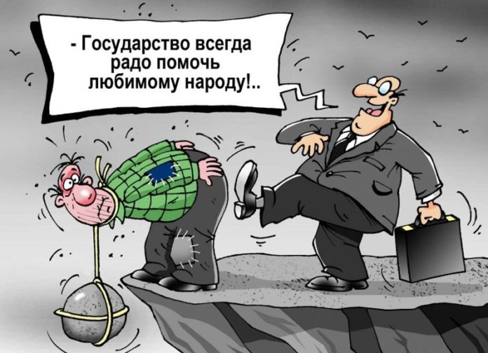 Предательство «Единой России». Бакаев, Гвоздев, Эдварс ЗА повышение пенсионного возраста