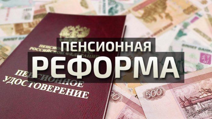 328 депутатов за, 104 — против. Госдума приняла в первом чтении законопроект о пенсионной реформе (смотрим, как проголосовали ульяновские депутаты)
