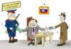 Мифы и реальность Ульяновской области - региона-лидера России по эффективности госзакупок