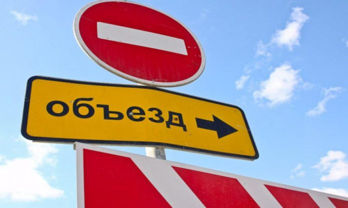 Улицу в Железнодорожном районе перекроют на трое суток