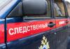 В Ульяновске проводится проверка по факту травмирования ребенка на водном аттракционе