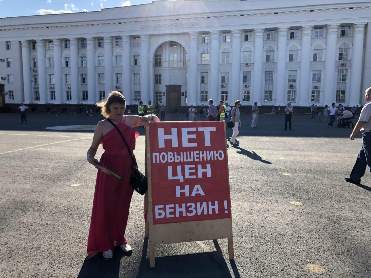 Ульяновцы против повышения цен на бензин