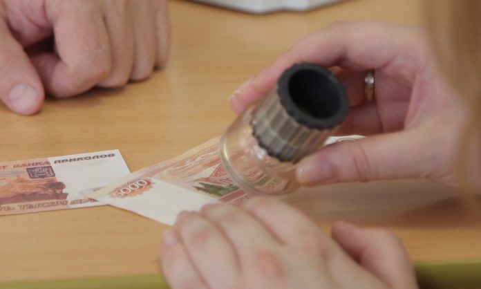 В ульяновском банке нашли фальшивую купюру