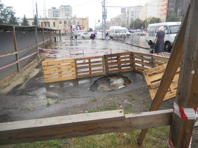 У «Дома на Минаева» снова провалился тротуар