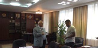 Скандал в Законодательном собрании Ульяновской области