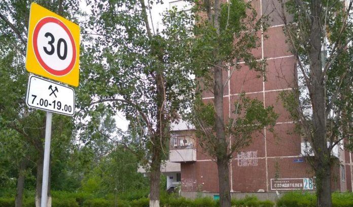 Ульяновский водитель нашел в Новом городе «не спящую» камеру видеофиксации