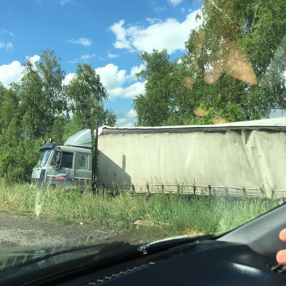 Авария в Мулловке