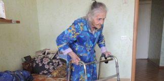 Оставили инвалидов без ходунков и подгузников