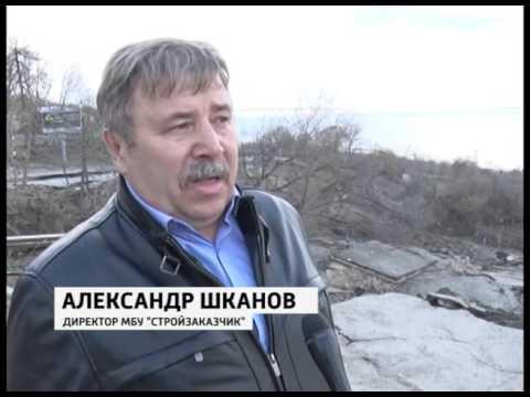 Александр Шканов