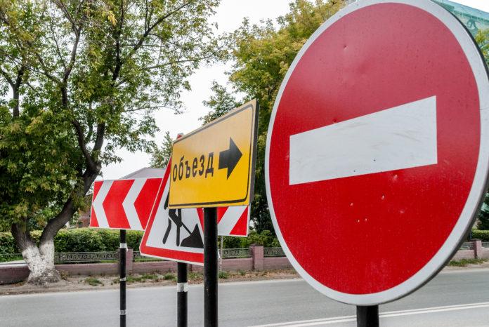 Ограничение движения по улице Гончарова в связи с капитальным ремонтом тепловых сетей