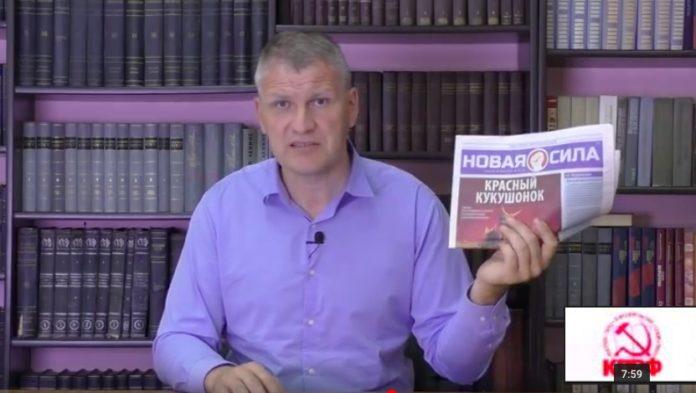 Политобзор от Алексея Куринного