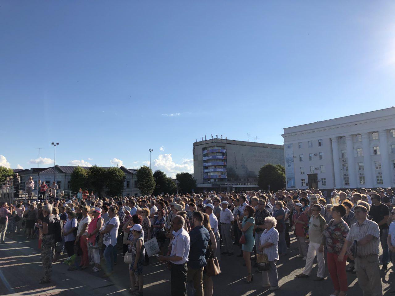 Ульяновцы против пенсионной реформы